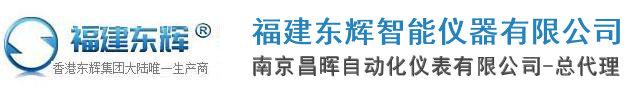 香港萬博客戶端手機版萬博官方蘋果版下載-福建萬博客戶端手機版智能儀器有限公司總代理【官網】