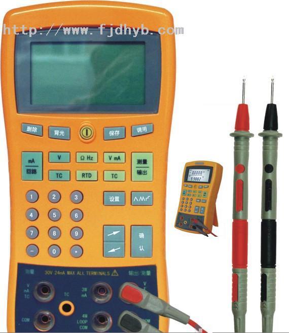 DYJ715/DYJ725/DYJ726/DYJ705/DYJ706過程校驗儀